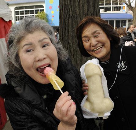 festivalul penisului de fier lungimea penisului 25 cm